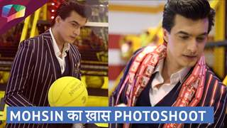Mohsin Khan का Tanmay के साथ ख़ास photoshoot | Exclusive