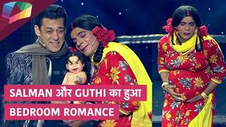 Salman और Guthi का हुआ Bedroom Romance | Bigg Boss Update