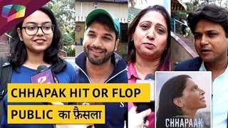 Chhapak Hit या Flop | जनता का फ़ैसला | Deepika Padukone | Vikrant Massey