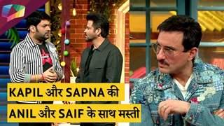 Kapil और Sapna की Anil और Saif के साथ मस्ती | Kapil Sharma Show | Sony TV