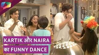 Kartik और Naira का Kairav के लिए funny dance | Yeh Rishta Kya Kehlata Hai