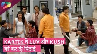 सच्चाई जानने के बाद Kartik ने Luv और Kush की कर दी पिटाई | Yeh Rishta Kya Kehlata Hai