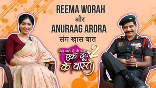 Anuraag Arora और Reema Worah संग ख़ास बात | Ek Duje Ke Vaaste 2 | Sony TV