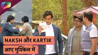 Naksh और Kartik आए मुश्किल में | ग़ायब हुआ Witness | Yeh Rishta Kya Kehlata Hai