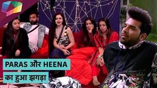 Paras और Heena का हुआ झगड़ा   Mujhse Shaadi Karoge Update