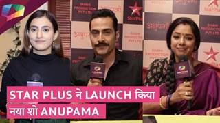Star Plus ने launch किया नया शो  Anupama | Rupali Ganguly | Sudhanshu Pandey | Additi Gupta