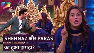 Shehnaz और Paras का हुआ झगड़ा?   Ankita को लेकर भीड़ें दोनो   Mujhse Shaadi Karoge Updates