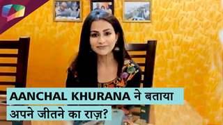 Aanchal Khurana ने बताया अपने जीतने का राज़?   Paras की favourite   Mujhse Shaadi Karoge