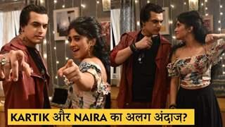 Kartik और Naira का अलग अंदाज़ | Yeh Rishta Kya Kehlata Hai