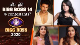 कौन होंगे Bigg Boss 14 के contestants? | Salman Khan का promo shoot | India Forums Hindi