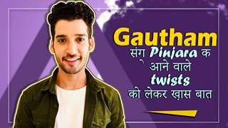Gautam Vig ने बताया Pinjra Khubsurti Ka के आने वाले Episode का TWIST