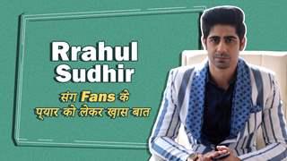 Rrahul Sudhir संग Fans के प्यार को लेकर ख़ास बात | Ishq Main Marjawan 2