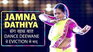 Jamna Dathiya संग ख़ास बात Dance Deewane से eviction के बाद | Colors tv