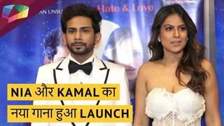 NIA Sharma और Kamal Kumar का नया गाना हुआ LAUNCH
