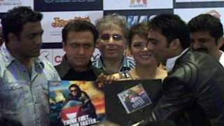 Audio Release Of 'Chase'